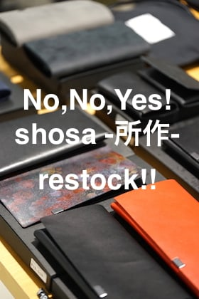 No,No,Yes! -shosa- restock information!!!