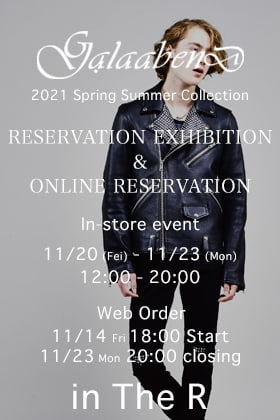 GalaabenD 21 SS Reservation Exhibition and Online Reservation