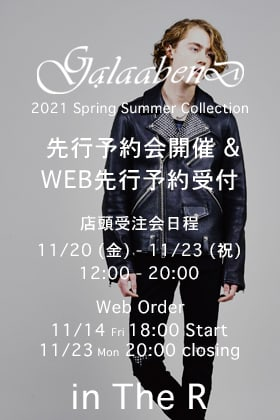 GalaabenD - ガラアーベント 21SS 受注会開催 & 先行オンライン受注受付開催決定!!