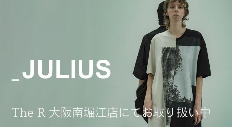 """""""ユリウス"""