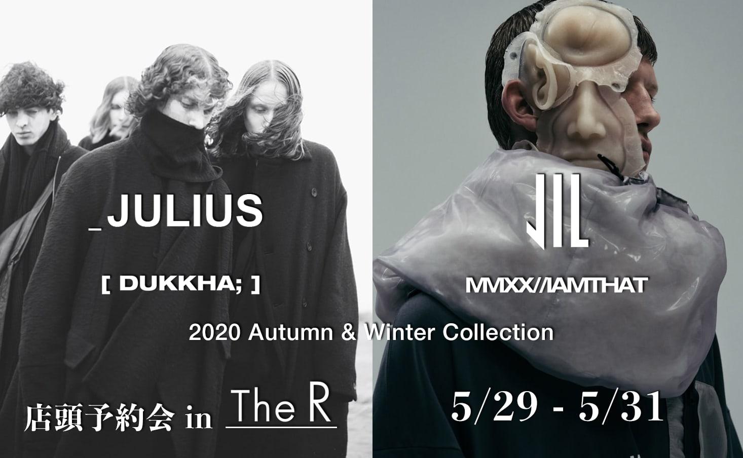 ユリウス & ニルズ 20AW 予約会 / JULIUS &  NILøS 20AW